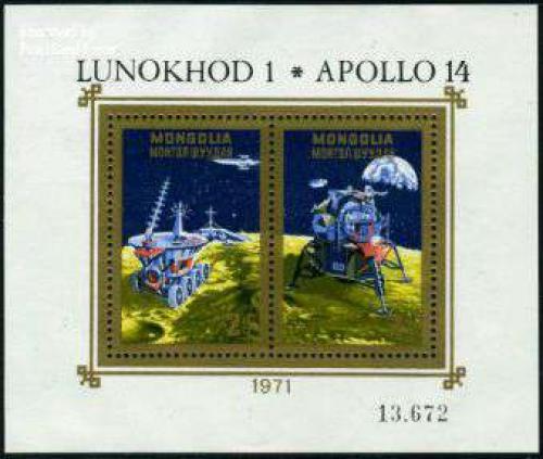 Lunochod 1 s/s; Year: 1971