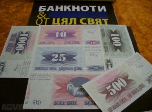 Bosnia Herzegovina-set-6 banknotes-unc-10/25/50/100/500/1000-Dinara-1993