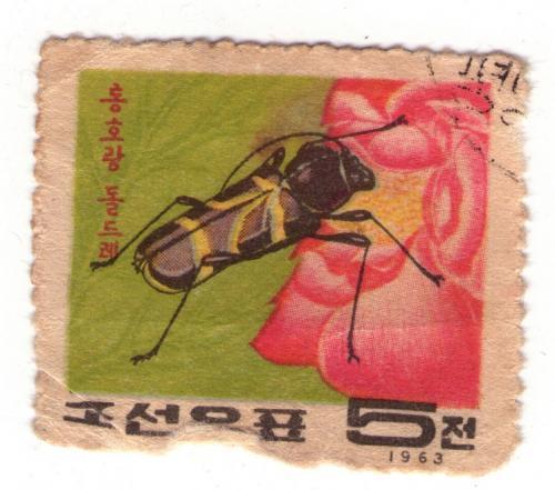stamp North Korea 1963