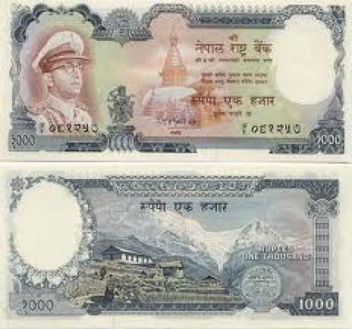 Banknotes - Nepalese Rupee Currency Bank Note; 1000 Rupees