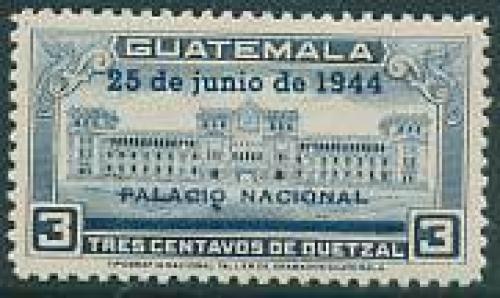 National palace 1v; Year: 1945