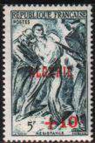 Resistance overprint 1v; Year: 1947