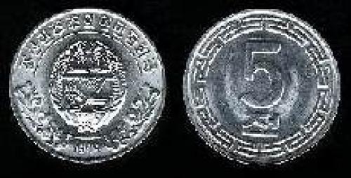 5 chon 1959-1974 (km 2)