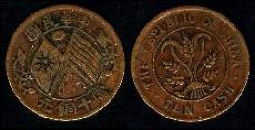 10 cash; Year: 1920; (km y#306)