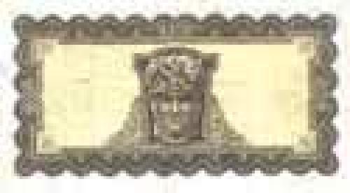 5 Pounds; Older banknotes