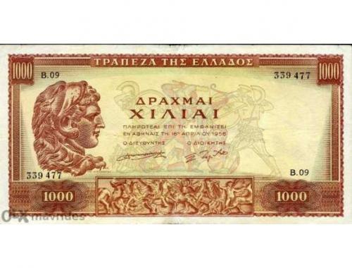 Greece 1,000 1000 Drachmai 16/4/1956 'serie B'