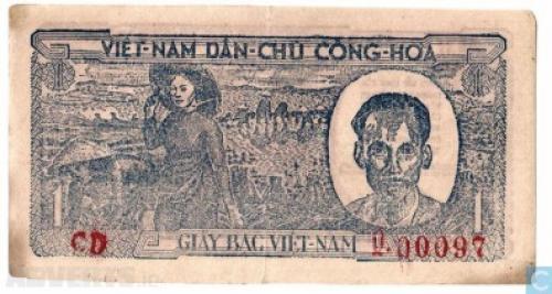 Viet Nam 1 dong 1948