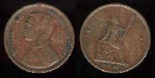 1 att 1902-1905 (km y#22); 1/64 Baht