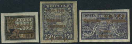 Overprints 3v; Year: 1923