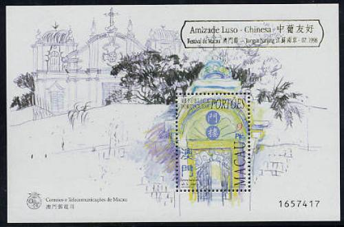 S Jose gate s/s overprinted; Year: 1998