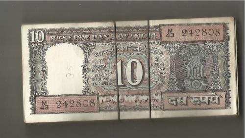10rs Note signed by I.J.Patel