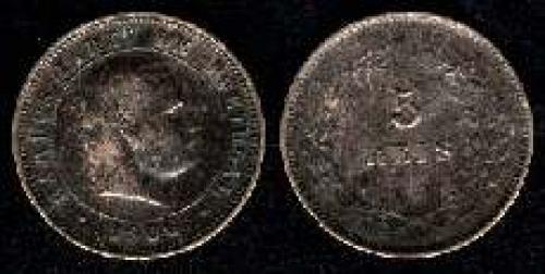 5 reis 1890-1906 (km 530)