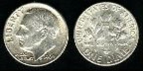 10 cents; Year: 1946-1964; Roosevelt silver