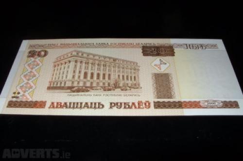 Belarus 20 rubles 2000