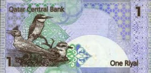 BANKNOTE #1065 - QATAR. State of QATAR 1 riyal - 2003