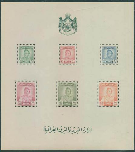 Definitives s/s; Year: 1948
