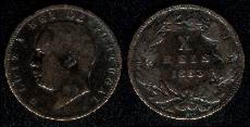 10 reis 1882-1886 (km 526)