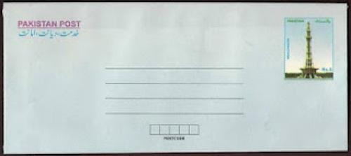 Pakistan Prepstamped New Postal Envelopes