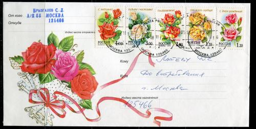 1999 Russia Flowers Roses cover