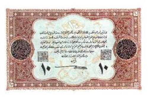 Banknotes; Turkish 10 livres banknote of 1915
