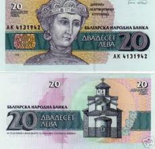 Banknotes; Banknotes of Bulgaria; 20