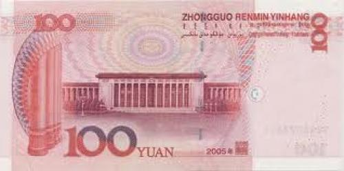 Banknotes; The front side of Chinese banknote RMB 100.