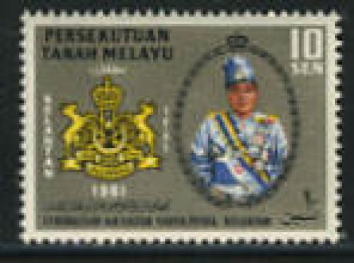 Kelantan, Sultan coronation 1v; Year: 1961