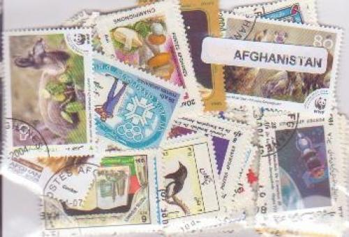 10 Afghanistan all different stamps