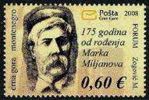 Marka Miljanova 1v; Year: 2008