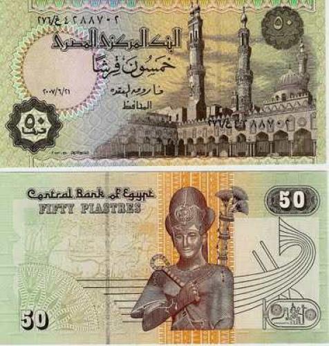 Banknotes; EGYPT; 50 PIASTRES ; Year: 2004