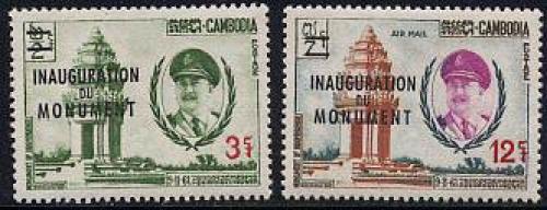 Monument 2v; Year: 1962