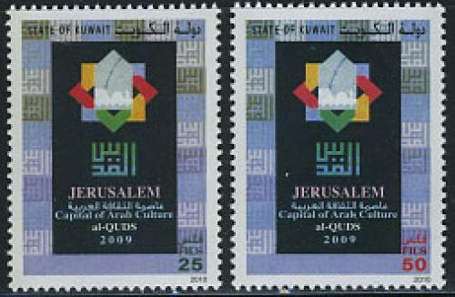 Al-Quds 2v