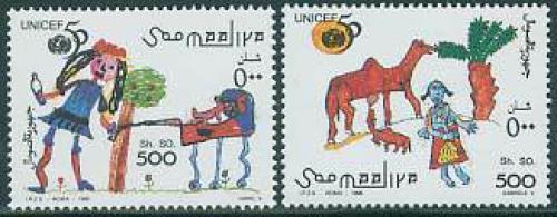 UNICEF 2v; Year: 1996