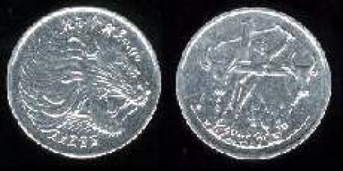 1 cent 1977 (km 43)