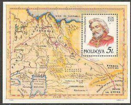 N. Milescu-spatarul s/s; Year: 1998