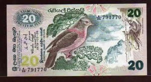 Banknotes;20 Rupee; Sri Lanka Banknotes