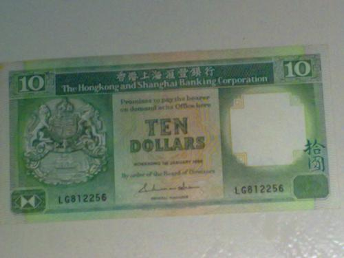 Hong Kong 1986 HSBC $10 (ten dollars) banknote