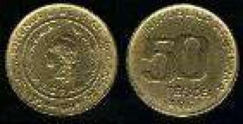 50 Pesos; Year: 1985; (km 94); aluminio bronce; CINCUENTENARIO BCO.CENTRAL