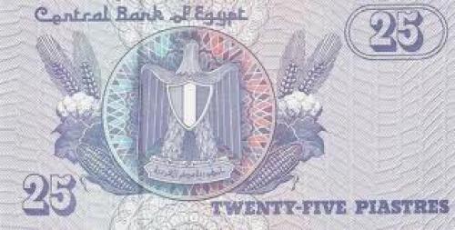 Banknotes; banknote egyptian pound 25 piastres reverse
