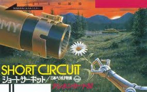 Short Circuit phone card (Japan)