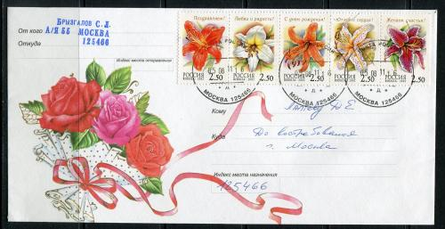 2002 Russia Flowers cover