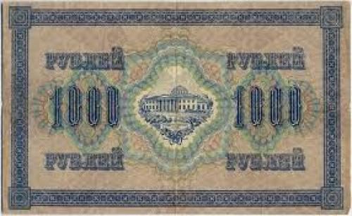 Russia-1917-Banknote-1000-Obverse