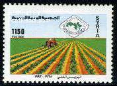 Agrarical union 1v