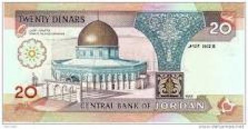 Banknotes; 20 Dinar Jordan Banknotes