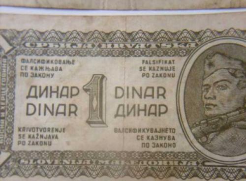 Yugoslavia 1 Dinar-1944