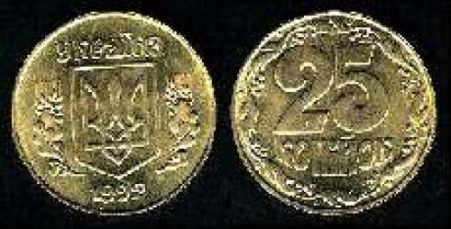 25 kopiyok 1992-1996 (km 2.1)