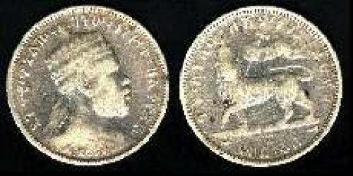 25 cents 1887-1925 (km 3)