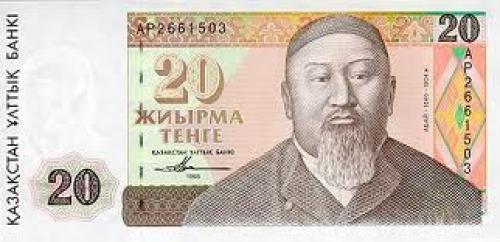 Banknotes; KAZAKHSTAN. 20 tenge; Banknotes
