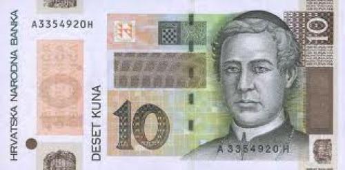 Banknotes; Croatia Banknotes; 10 deset Kuna