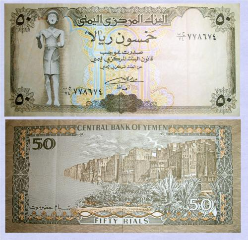 50 Rials